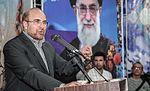 Mohammad Bagher Ghalibaf at Kermanshah, 2017 Iranian presidential election 01.jpg