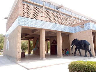 Harappan architecture - The Mohenjo-daro Museum, in Pakistan