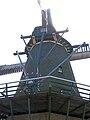 Molen De Traanroeier, Texel, staart.jpg