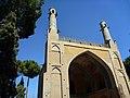 Monar Jonban (Shaking Minarets) another view.jpg