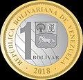 Moneda de un bolívar reverso enero 2018.jpg