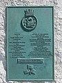 Monument in memory of HMS Unbroken (plaque).jpg