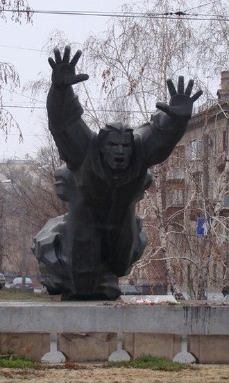 Mikhail Panikakha - Panikakha monument in Volgograd