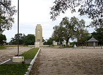 Monumento Chaimite.jpg