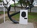 Monumento a Luis Uribe Orrego - panoramio.jpg