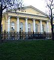 Moscow, Gogolevsky 10.jpg