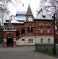 Moscow, Timiryazev Museum 03.jpg