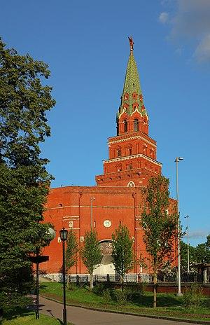Боровицкая башня