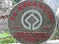 Mount Huangshan-110982.jpg