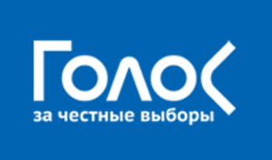 Russian foreign agent law - Image: Movement for Defence of Voters' Rights Golos Logo