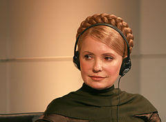 File photo of Yulia Tymoshenko, taken on February 7, 2009. Image: Munich Conference on Security Policy.