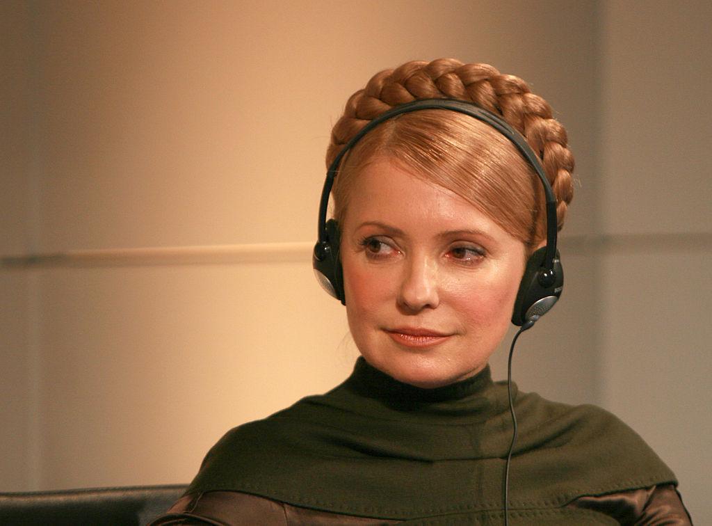File:Msc 2009-Saturday, 14.00 - 16.00 Uhr-Dett 023 Tymoshenko.jpg ...