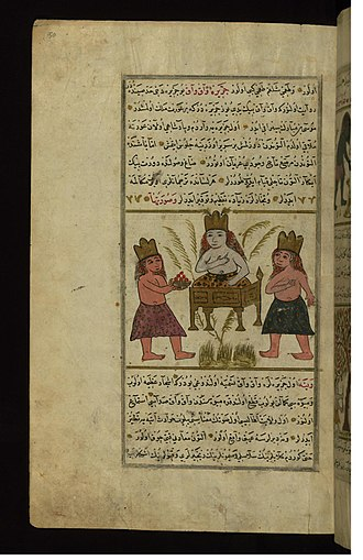 Wāḳwāḳ - This folio from Walters manuscript W.659 depicts the Queen of the island of Waqwaq.