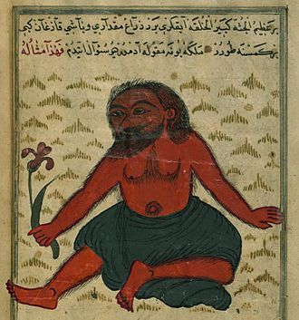 Zakariya al-Qazwini - The Monster of Gog and Magog, by Zakariya al-Qazwini