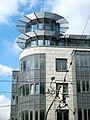 Municipal Control Tower (3451902601).jpg