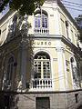 Museo Casa de Venustiano Carranza 02.JPG