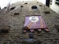 Museo casa di Dante - panoramio.jpg