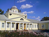 Mykolaiv. Museum of shipbuilding and fleet.jpg