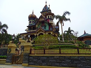 Mystic Point - Mystic Manor