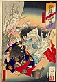 NDL-DC 1302752-Tsukioka Yoshitoshi-芳年武者无類 日本武尊・川上梟師-明治16-crd.jpg