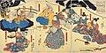 NDL-DC 1307777-Utagawa Kuniyoshi-(工藤祐経曽我十郎祐成をなだむる図)-cmb.jpg