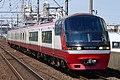 Nagoya-Railway-Series1000-1112F.jpg