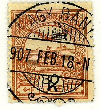 Baia Mare - Nagybánya stamp, cancellation in 1907, Kingdom of Hungary