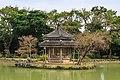 Naha Okinawa Japan Shikinaen-01.jpg
