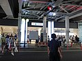 Naka-megurostation-fromunderbridge-may23-2015.jpg