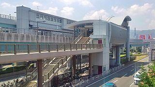 Naka Koen Station Railway station in Kobe, Japan