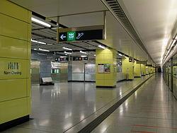 Nam Cheong Station 2008.jpg