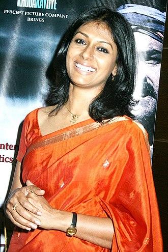Nandita Das - Nandita Das