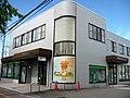 Nara Shinkin Bank Tenri branch.jpg
