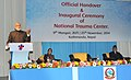 Narendra Modi addressing at the official handover and inaugural ceremony of the National Trauma Centre, in Kathmandu, Nepal. The Prime Minister of Nepal.jpg