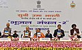 Narendra Singh Tomar jointly inaugurating the Bhujal Manthan-2 (Conclave on Aquifer Mapping and Ground Water Management), in New Delhi.jpg
