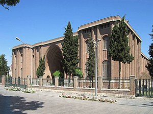 National Museum of Persia.jpg