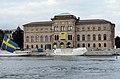 National Museum of Sweden.JPG
