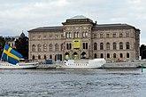 Fil:National Museum of Sweden.JPG