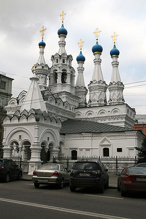 Nativity Church at Putinki.jpg