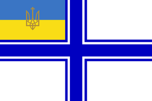 Naval Ensign of Ukraine 1918 July.png
