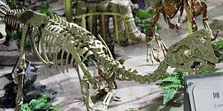 <i>Nemegtomaia</i> Oviraptorid dinosaur genus from Late Cretaceous Mongolia