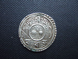 Nepalese mohar - Nepalese silver mohar in the name of king Chakravartendra Malla of Kathmandu, dated Nepal Sambat 789 = AD 1669, obverse