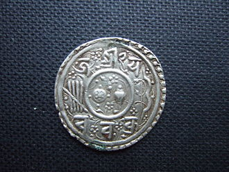 Nepalese mohar - Nepalese silver mohar in the name of king Chakravartendra Malla of Kathmandu, dated Nepal Sambat 789 = AD 1669, obverse