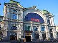 New Market buildings, Odessa.jpg