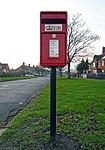 New post box on Blackrod Avenue 1.jpg