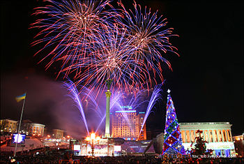 New year in Kiev1.jpg