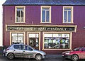 Newtownstewart Pharmacy - geograph.org.uk - 126439.jpg
