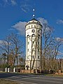 Niedergoersdorf Altes Lager Wasserturm 1.jpg