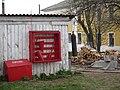 Nikitskaya Sloboda, Yaroslavskaya oblast', Russia - panoramio (12).jpg