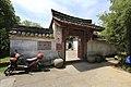 Ningbo Baiyun Zhuang 2013.07.28 10-24-31.jpg